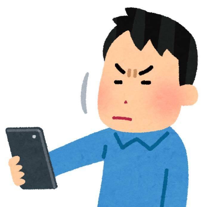 nanpa_smartphone.jpg